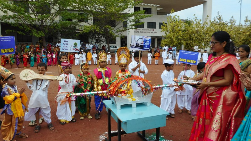 Principal mam performing pooja of palakhi