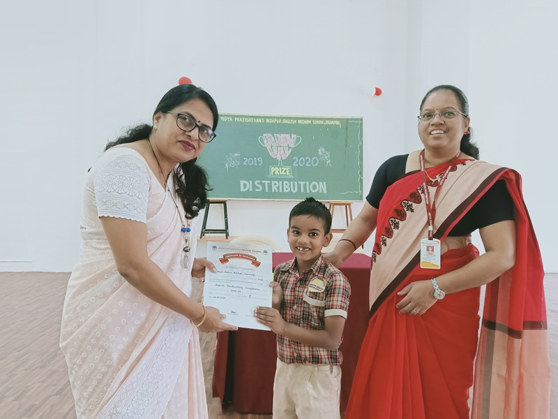 Annual Prize Distribution Pre-Primary Section (4)