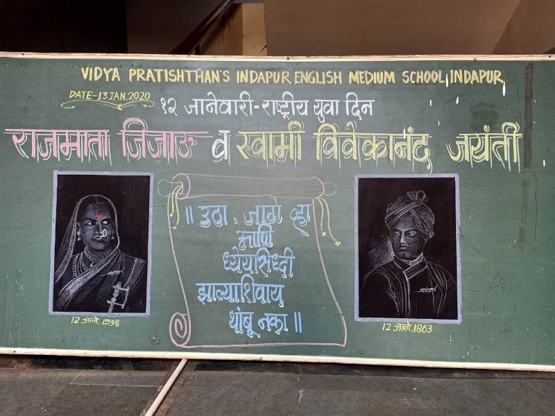 Board decorated on account of Swami Vivekanand & Jijamat Jayanti