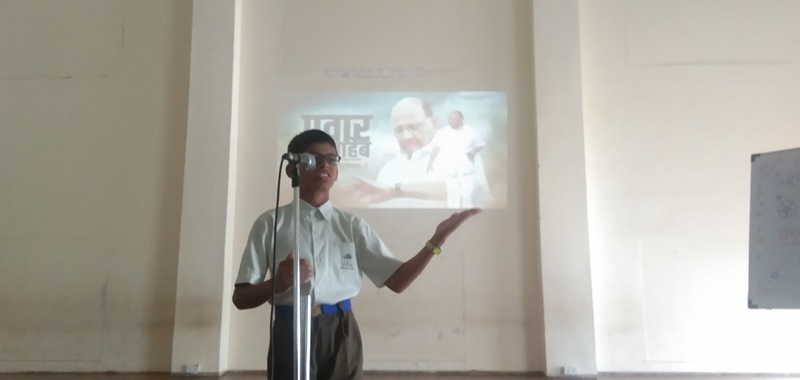 Elocation Competition students speech on Account Pawar Saheb\'s Birhday (3)