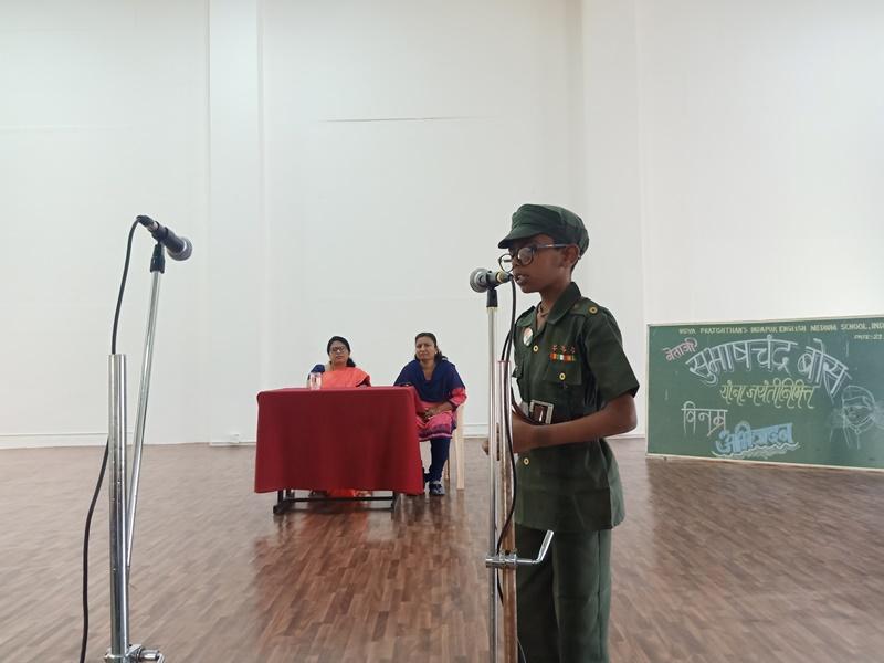 Mast. Sarkar Kharat Patil Presenting Mono Act on account of Netaji Subhas Chandra Bose Jayanti