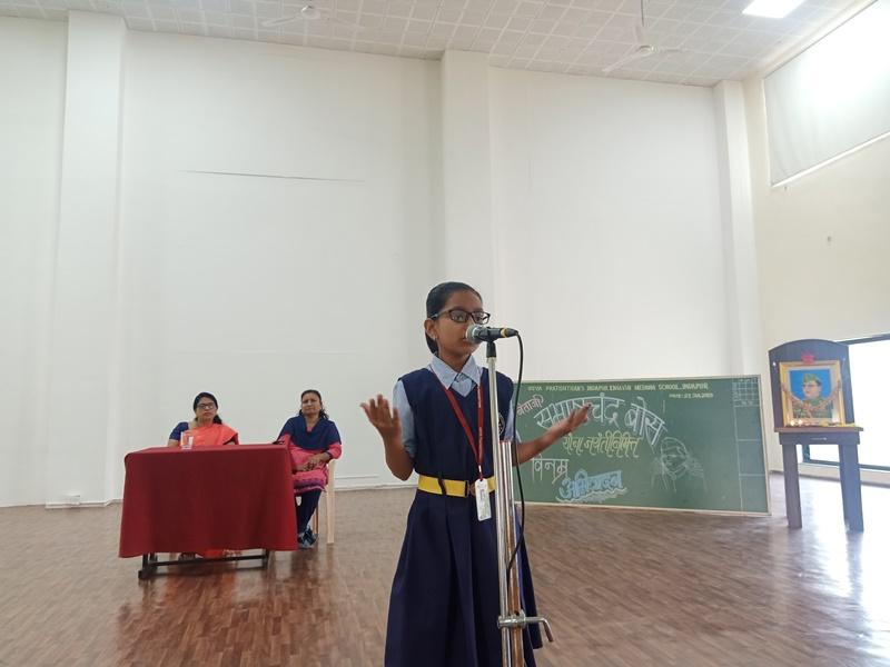 Miss. Tamanna Shaikh Delivering speech on account of Netaji Subhas Chandra Bose Jayanti