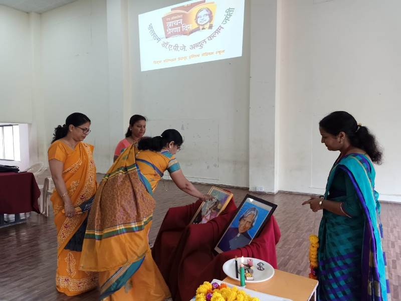 Photo Poojan of Mata Saraswati & Dr. APJ Kalam