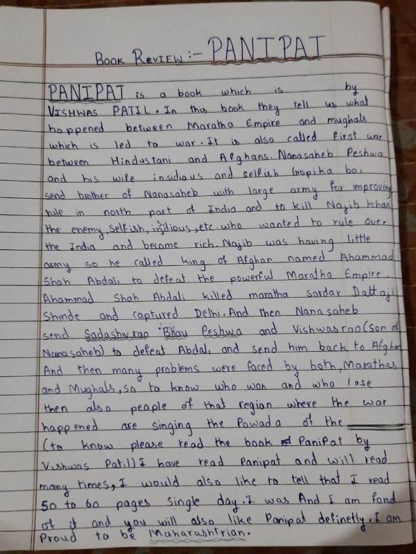 On Account Of Readiing Week Activity Book Review. Std - VIII-B Rucha Gaikwad