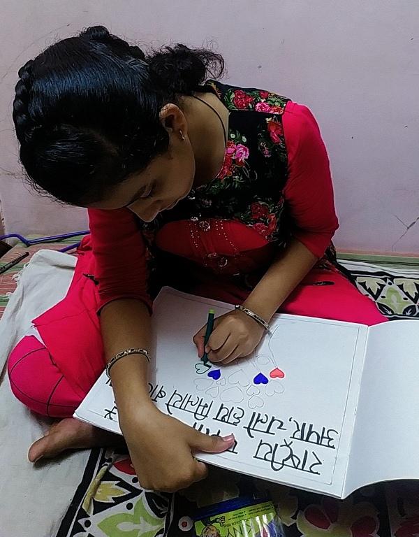 Amna Shaikh-8th, slogan & poster