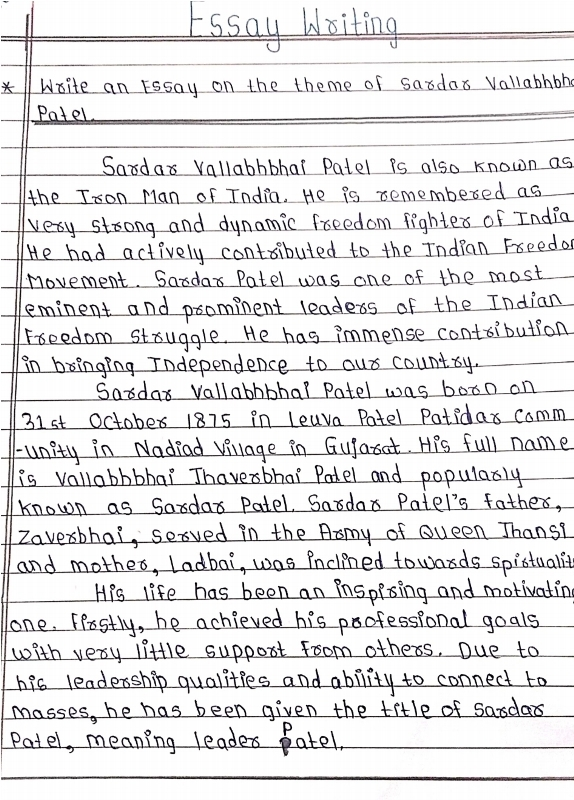 Harshada Bagal, 7th, Essay Competition