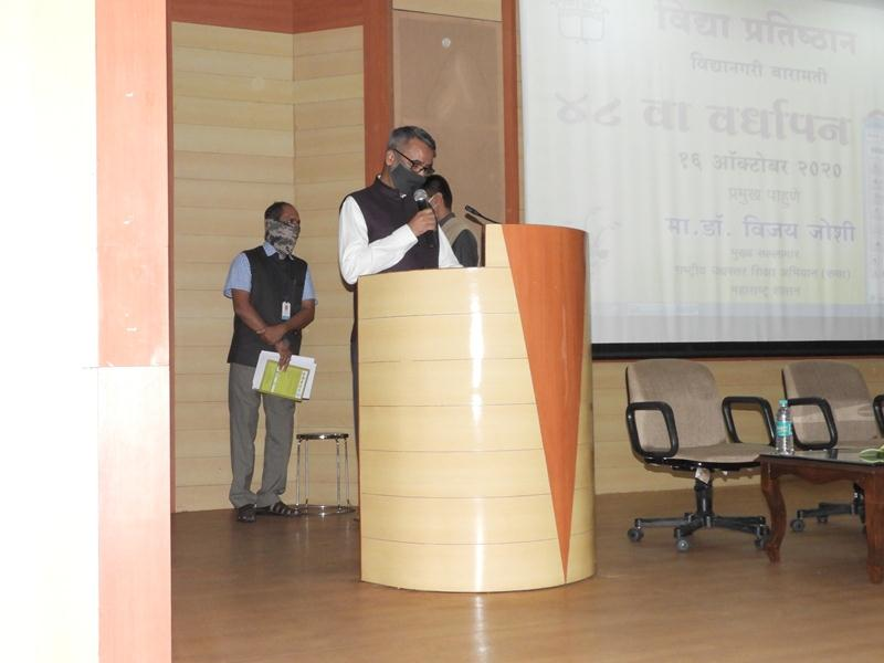 On Account Of 48thRaising Day of Vidya Pratisthan guest Shree. Vijay sir Addressing to Audience