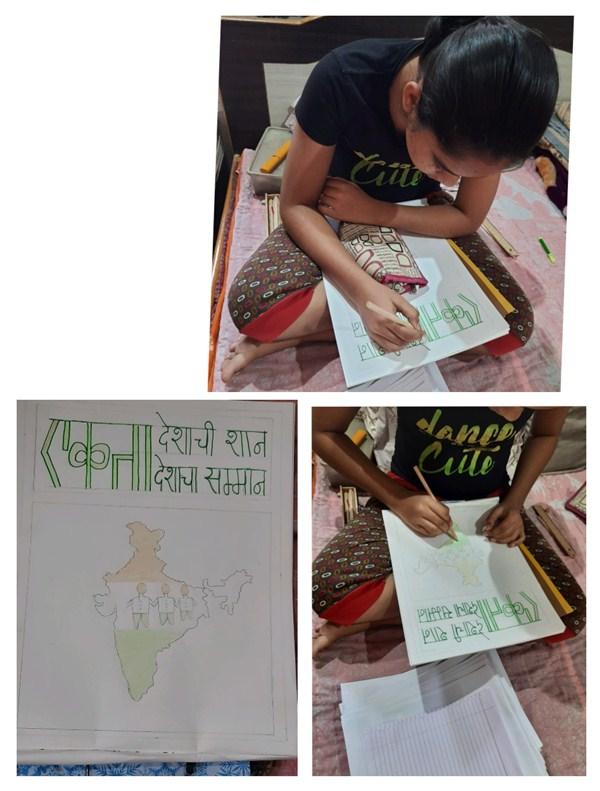 Rucha Gaikwad, 8th, Slogan & Poster