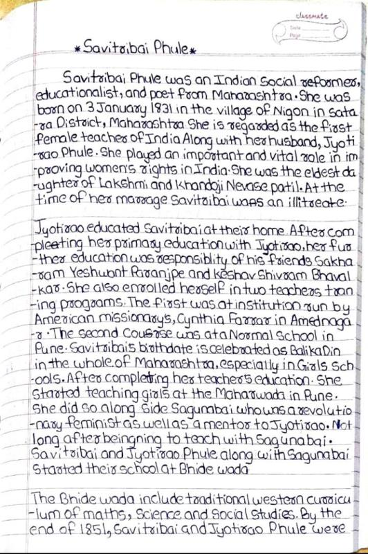 Anjali Khamgal std 6B written essay on Savitribai Phule